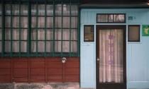 Milyen lehet a beltéri ajtó?