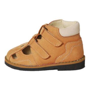 supinalt cipő